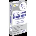 Клей для мозайки, мрамора ЕС ЛЮКС БЕЛЫЙ - 25 кг