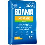 Клей гипсовый ВОЛМА МОНТАЖ МОРОЗ - 30 кг