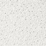 Потолочная плита АМФ КНАУФ  ФАЙНСТРАТОС МИКРО (24 мм) 600х600 (FEINSTRATOS, Германия) - 14 шт 5.04 кв.м.
