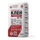 Клей плиточный для керамогранита ШАХТИНСКИЕ СМЕСИ SD-45 - 25 кг