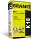 Клей плиточный GRANIT K-18 - 25 кг